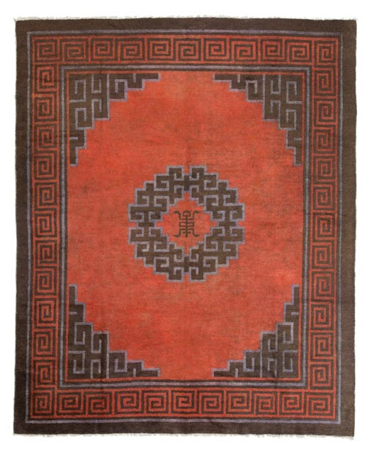 Antique Rugs At NYICS